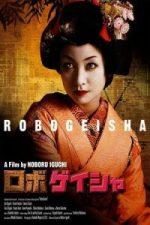 Nonton Film RoboGeisha (2009) Subtitle Indonesia Streaming Movie Download