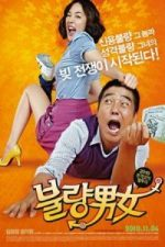 Nonton Film Romantic Debtors (2010) Subtitle Indonesia Streaming Movie Download