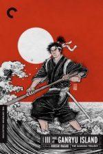 Nonton Film Samurai III: Duel at Ganryu Island (1956) Subtitle Indonesia Streaming Movie Download