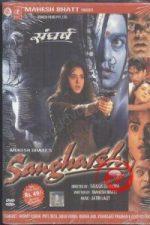 Nonton Film Sangharsh (1999) Subtitle Indonesia Streaming Movie Download