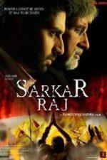 Nonton Film Sarkar Raj (2008) Subtitle Indonesia Streaming Movie Download