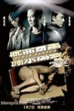 Nonton Film See piu fung wan (2010) Subtitle Indonesia Streaming Movie Download