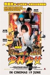 Nonton Film Shaolin Girl (2008) Subtitle Indonesia Streaming Movie Download