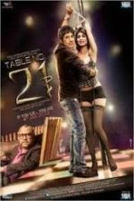 Nonton Film Table No. 21 (2013) Subtitle Indonesia Streaming Movie Download