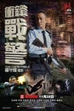 Nonton Film The Constable (2013) Subtitle Indonesia Streaming Movie Download