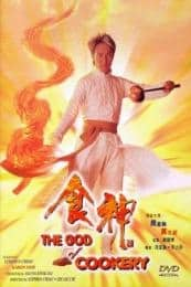 Nonton Film The God of Cookery (1996) Subtitle Indonesia Streaming Movie Download