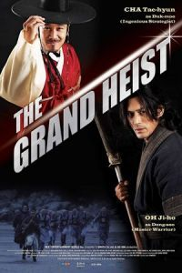 Nonton Film The Grand Heist (2012) Subtitle Indonesia Streaming Movie Download