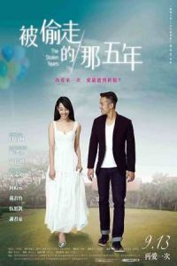 Nonton Film The Stolen Years (2013) Subtitle Indonesia Streaming Movie Download