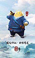 Nonton Film Tofu (2017) Subtitle Indonesia Streaming Movie Download