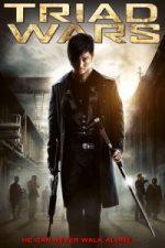 Nonton Film Triad Wars (2008) Subtitle Indonesia Streaming Movie Download