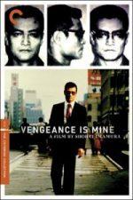 Nonton Film Vengeance is Mine (1979) Subtitle Indonesia Streaming Movie Download