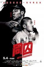 Nonton Film With Prisoners (2017) Subtitle Indonesia Streaming Movie Download