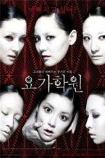 Nonton Film Yoga Class (2009) Subtitle Indonesia Streaming Movie Download