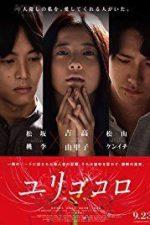 Nonton Film Yurigokoro (2017) Subtitle Indonesia Streaming Movie Download