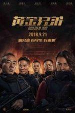 Nonton Film Golden Job (2018) Subtitle Indonesia Streaming Movie Download