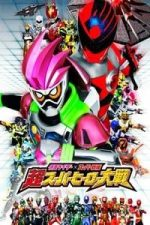 Nonton Film Kamen Rider × Super Sentai: Chou Super Hero Taisen (2017) Subtitle Indonesia Streaming Movie Download