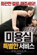 Beauty Salon Synopsis Special Services (2017)