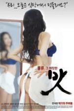 Nonton Film Life Of Sex 2 (2017) Subtitle Indonesia Streaming Movie Download