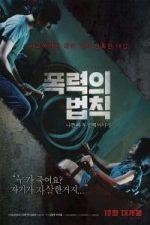 Nonton Film The Rule of Violence (2016) Subtitle Indonesia Streaming Movie Download