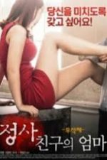 Nonton Film Affiliation A Friend's Mom (2018) Subtitle Indonesia Streaming Movie Download