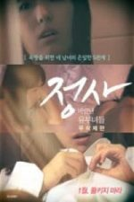An Affair Cheating Housewives (2018)