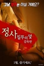 Nonton Film Business Jealousy Trap (2018) Subtitle Indonesia Streaming Movie Download