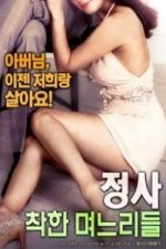 Nonton Film Honesty: Good daughter in law (2017) Subtitle Indonesia Streaming Movie Download