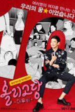 Nonton Film Oligosaccharide The Movie (2017) Subtitle Indonesia Streaming Movie Download