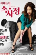 Nonton Film Inside Wives' Affairs (2018) Subtitle Indonesia Streaming Movie Download