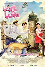 Lost in Love (2008)