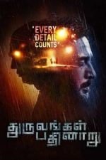 Nonton Film Dhuruvangal Pathinaaru (2016) Subtitle Indonesia Streaming Movie Download