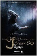 Nonton Film Master of the Drunken Fist: Beggar So (2016) Subtitle Indonesia Streaming Movie Download