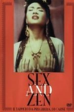 Sex and Zen (1991)
