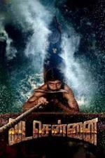 Nonton Film Vada Chennai (2018) Subtitle Indonesia Streaming Movie Download