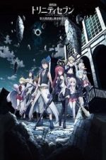 Nonton Film Trinity Seven the Movie- Eternity Library and Alchemic Girl (2017) Subtitle Indonesia Streaming Movie Download