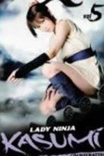 Nonton Film Lady Ninja Kasumi Volume 5 (2009) Subtitle Indonesia Streaming Movie Download