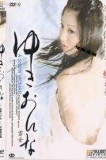 Nonton Film Snow Woman (2009) Subtitle Indonesia Streaming Movie Download