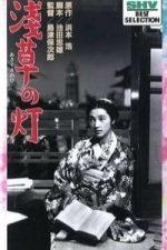 Nonton Film The Lights of Asakusa (1937) Subtitle Indonesia Streaming Movie Download