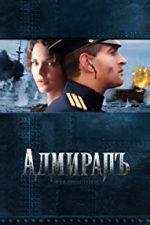 Nonton Film Admiral (2008) Subtitle Indonesia Streaming Movie Download