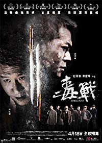 Nonton Film Drug War (2012) Subtitle Indonesia Streaming Movie Download