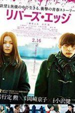 Nonton Film River's Edge (2018) Subtitle Indonesia Streaming Movie Download