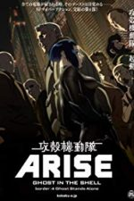 Ghost in the Shell Arise – Border 4: Ghost Stands Alone (2014)