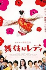 Nonton Film Lady Maiko (2014) Subtitle Indonesia Streaming Movie Download