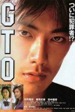 Nonton Film GTO: Great Teacher Onizuka (1999) Subtitle Indonesia Streaming Movie Download