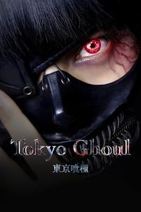 Nonton Film Tokyo Ghoul (2017) Subtitle Indonesia Streaming Movie Download