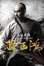 Nonton Film Kung Fu Aliance (2018) Subtitle Indonesia Streaming Movie Download