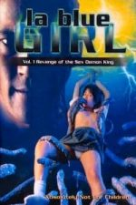 Nonton Film La Blue Girl: Revenge of the Shikima Realm (1995) Subtitle Indonesia Streaming Movie Download