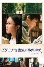 Nonton Film The Antique: Secret of the Old Books (2018) Subtitle Indonesia Streaming Movie Download
