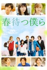 Nonton Film We Hope for A Blooming (2018) Subtitle Indonesia Streaming Movie Download