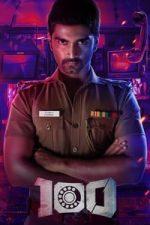Nonton Film 100 (2019) Subtitle Indonesia Streaming Movie Download